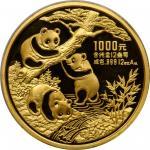 1990年熊猫纪念金币12盎司 PCGS Proof 68 CHINA. 1000 Yuan, 1990. Panda Series