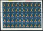 1981年J69世界电信日新票50枚全张5版,颜色鲜豔,边纸完整,原胶,上中品