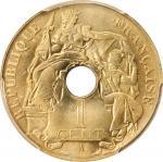 1910-A年1分试作样币。