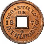 1870年嗣德通宝样币。