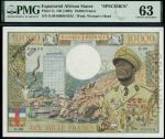 Banque Centrale des Etats de lAfrique Equatoriale specimen 10,000 francs, ND 1968, serial number O.0