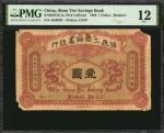 光绪三十四年信义储蓄银行铜元壹元。 CHINA--PROVINCIAL BANKS. Shun Yee Savings Bank. 1 Dollar, 1908. P-Unlisted. PMG Fi