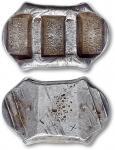 宝来庆记公议纹银,公议纹银记牌坊锭一枚。