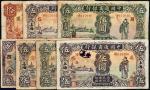 民国中国通商银行上海纸币一组七枚