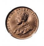 1926年香港一仙铜币