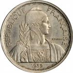 1939-A年20美分镍代用样币。巴黎造币厂。FRENCH INDO-CHINA. Nickel 20 Cents Essai (Pattern), 1939. Paris Mint. PCGS SP