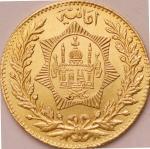 アフガニスタン (Afghanistan) 紋章図 2アマニ(20ルピー)金貨 AH1299(1920年) KM888 / Mosque with in 7-pointed Star 2 Amani