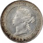 1866年香港维多利亚半圆银币。香港造币厂。HONG KONG. 50 Cents, 1866. Hong Kong Mint. Victoria. PCGS Genuine--Rim Damage,