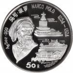 1993年马克波罗纪念银币5盎司 NGC PF 68