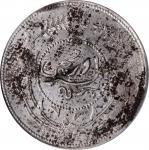 民国六年迪化银圆局造壹两银币。 (t) CHINA. Sinkiang. Sar (Tael), Year 6 (1917). PCGS Genuine--Environmental Damage,