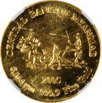2005年缅甸5Mu金币。 MYANMAR. 5 Mu, 2005. NGC MS-64.