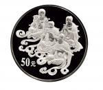 2001年中国人民银行发行中国石窟艺术(敦煌)纪念银币