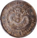 湖北省造宣统元宝七钱二分中心点 PCGS AU 50 CHINA. Hupeh. 7 Mace 2 Candareens (Dollar), ND (1909-11).