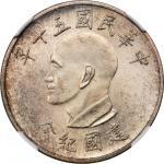 CHINA. Taiwan. Yuan, Year 50 (1961). NGC MS-63.