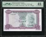 Malaysia, 1000 ringgits, ND (1977-81), serial number A/1 264809, 3rd series, signed by Ismail Mohd A