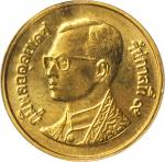 2001年金铸1萨当。错版。THAILAND. Mint Error -- Gold Off-Metal Strike -- Satang, BE 2544 (2001). PCGS MS-66 Go