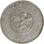新疆喀什造宣统元宝伍钱银币。 (t) CHINA. Sinkiang. 5 Mace (Miscals), AH 1329 (1911). PCGS Genuine--Cleaned, AU Deta
