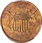 1864 Two-Cent Piece. Small Motto. MS-63 BN (PCGS).