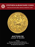 SA2018年1月加州(#30)-钱币专场