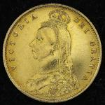 GREAT BRITAIN Victoria ヴィクトリア(1837~1901) 1/2Sovereign 1887 縁に黒色迹あり,磨きありあり EF