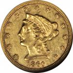 1860-S Liberty Head Quarter Eagle. AU-53 (NGC).