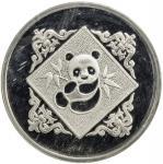 1984年第3届香港国际硬币展览会纪念银章1盎司 完未流通 CHINA  (PEOPLES REPUBLIC): AR medal, 1984