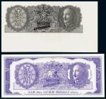 中央银行金圆券黑色贰角、单面紫色贰角试色样票各一枚/CNCSEPQ70、EPQ68