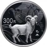 2015年乙未(羊)年生肖纪念银币1公斤 NGC PF 69
