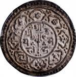 1715年尼泊尔加德满都1莫哈尔。 NEPAL. Kathmandu. Mohar, NS 835 (1715). Bhaskara Malla. PCGS Genuine--Environmenta