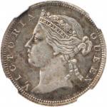 1868年香港贰毫 NGC PF 62