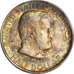 1922 Grant Memorial. No Star. MS-67 (PCGS).