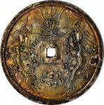 嗣德通宝三钱。ANNAM. 3 Tien, ND (1848-83). Tu Duc. PCGS AU-55 Gold Shield.