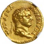TITUS AS CAESAR, A.D. 69-79. AV Aureus (7.24 gms), Rome Mint, ca. A.D. 73.