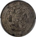 光绪年造造币总厂七钱二分普版 PCGS AU 50