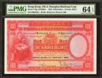 1959年香港上海滙丰银行一佰圆。PMG Choice Uncirculated 64 EPQ.