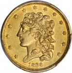 1838 Classic Head Half Eagle. McCloskey-1. Large Arrows, Small 5. AU-58+ (PCGS).
