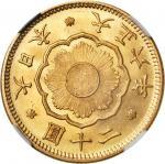 JAPAN. 20 Yen, Year 6 (1917). NGC MS-64.
