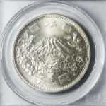 東京オリンピック記念1000円銀貨 Tokyo Olympic 1000Yen Silver 昭和39年(1964)