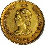 COLOMBIA. 1835-RU Escudo. Popayán mint. Restrepo 162.32. AU-58 (PCGS).