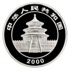 2000年中国人民银行发行熊猫银币