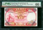 1974年香港有利银行100元,编号B318463,PMG 66EPQ