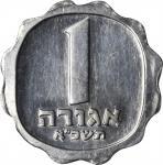 ISRAEL. Eight Piece Denomination Run of Specimens (Agora - 250 Pruta), JE 5709-5721 (1949-61), All P