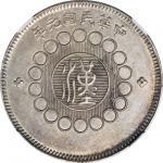 CHINA. Szechuan. Dollar, Year 1 (1912). NGC AU-55.