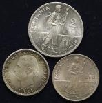 ROMANIA 儿ーマニア Leu 1906,14/2Lei 1914 返品不可 要下见 Sold as is No returns UNC