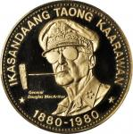菲律宾1980-FM年2,500比索富兰克林铸币厂 PHILIPPINES. 2500 Piso, 1980-FM. Franklin Mint. PCGS PROOF-66 DEEP CAMEO G