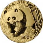 2002年熊猫纪念金币1盎司 NGC MS 68