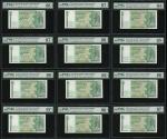 1988及89年渣打银行10元一组12枚,字轨分别为CR、CS、CT、CV、CW、CZ、DA、DB、DE、DF、DF、DG及DH,相同编号666888,分别评PMG 68EPQ、67EPQ、66EPQ