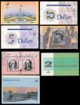 1988年澳洲纸币系列最后印刷版18枚,包括2元,5元,10元及20元,总面额澳币247元,全UNC品相附原包装