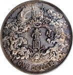 宣统三年大清银币壹圆 PCGS AU Details CHINA. Dollar, Year 3 (1911)