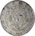 光绪年造造币总厂七钱二分普版 PCGS XF Details CHINA. 7 Mace 2 Candareens (Dollar), ND (1908)